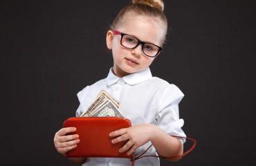 ילד אחראי לכסף